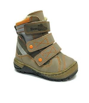 Maya leather boots